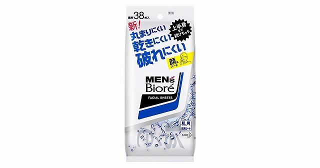 運動後におすすめの洗顔シートを紹介!使う時の注意点も