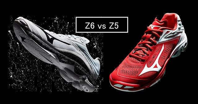Mizuno シリーズ最新作「ウェーブライトニング Z6」が発売!Z5との違いを比較して特長を解説