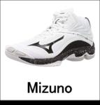 Mizuno_バレーボールシューズを探す