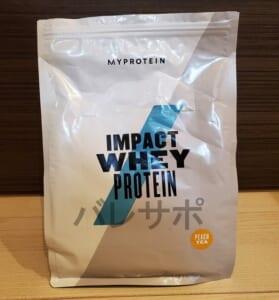 myprotein_Impactホエイプロテイン_ピーチティー味