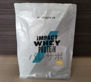myprotein_Impactホエイプロテイン_バナナ味