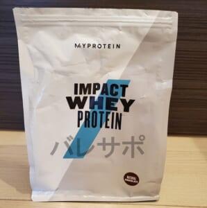 myprotein_Impactホエイプロテイン_ナチュラルチョコレート味